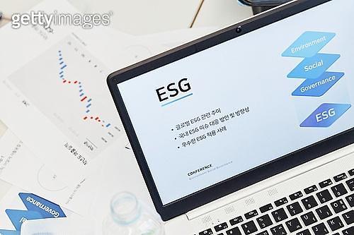 [국책은행 ESG] ESG로 국책은행 미래 만든다