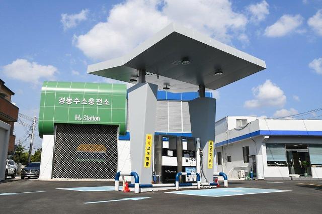 효성그룹, 린데 합작 액화수소 공장 오늘 착공…2023년 연 1만3000t 공급