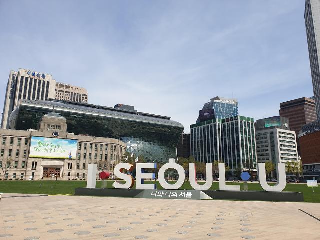 """""""코로나19 취약계층 힘내세요""""…서울시·WK뉴딜국민그룹, 마스크 1000만장 전달"""