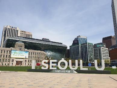 코로나19 취약계층 힘내세요…서울시·WK뉴딜국민그룹, 마스크 1000만장 전달