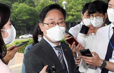 박범계 역대 최대 규모 검찰인사…이번주 인사위 연다