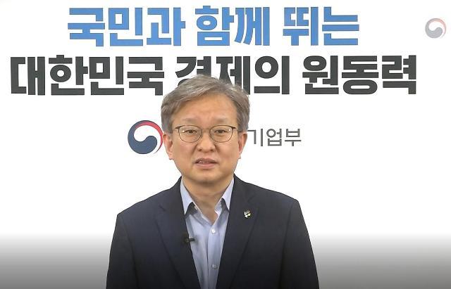 """권칠승 장관 """"중기부 고향은 대전""""...""""애정 잊지 않겠다"""""""