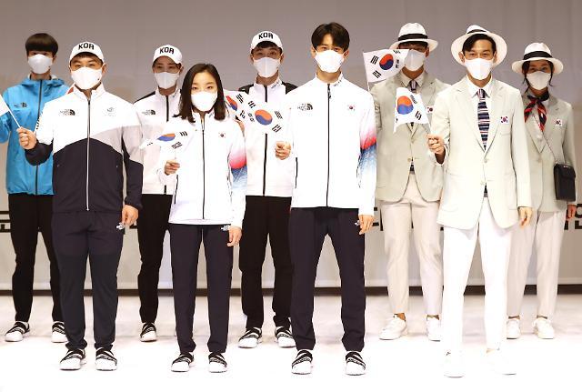 东京奥运韩国代表团目标:力争摘7金进十强