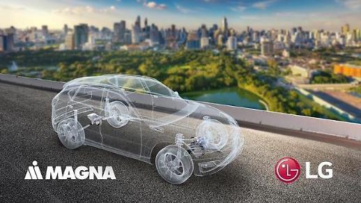 LG麦格纳合资公司7月成立 筹备工作接近尾声