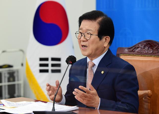 """박병석 """"개헌 절박... 국민 통합·대전환 시대 맞는 새 헌법 필요"""""""