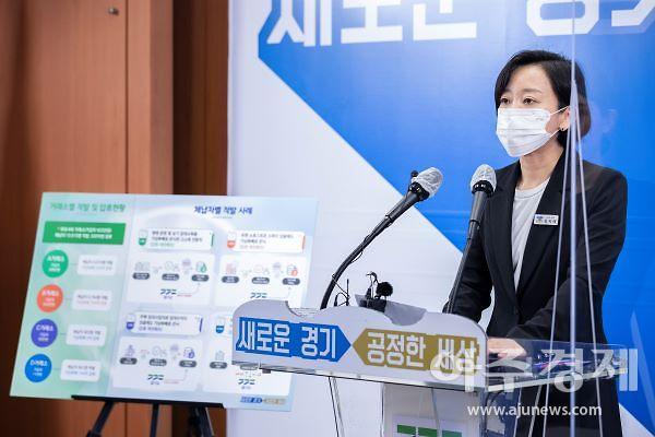 경기도, 체납자 보유 가상화폐 530억원 적발··· 압류조치