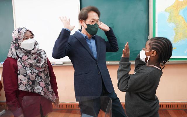 近9成中学生认为韩国社会将趋于多元化