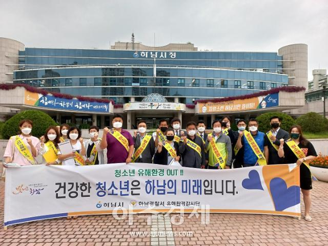 하남시, 6.25 참전용사 구술채록 전시회 '기억으로 쓰는 역사 展' 개최