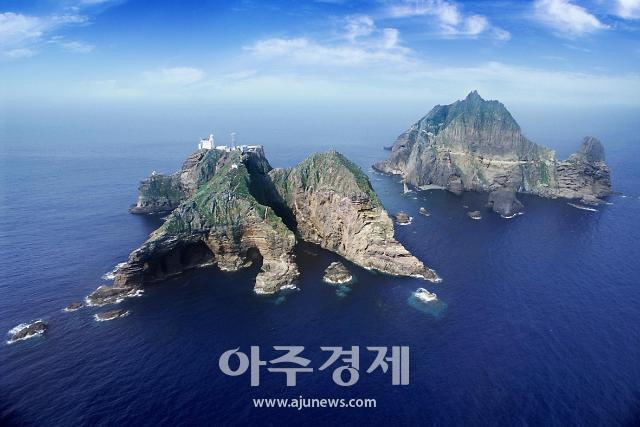 경북교육청, 2021 독도교육올림픽 개최···올해 처음 시행
