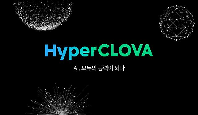 Naver researcher pledges quick commercial service using hyperscale AI platform