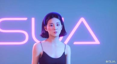 Digital celebrity Sua to be upgraded with AMDs rendering and simulation technology