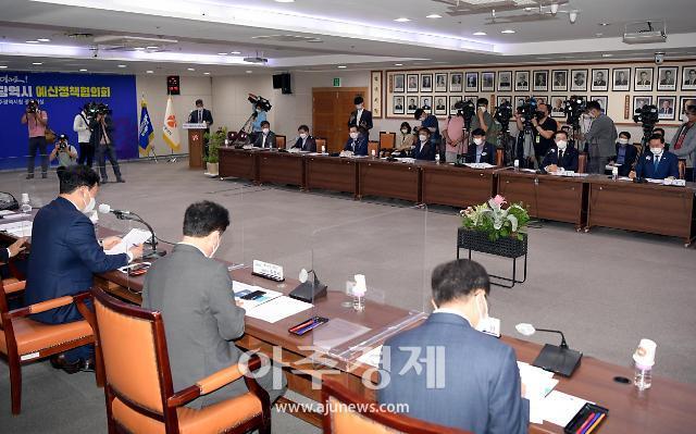 민주당 간부들 광주광역시와 예산정책협의회 가져