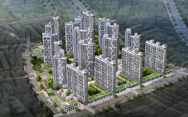 신동아건설, 서울 영등포 1681가구 아파트 수주