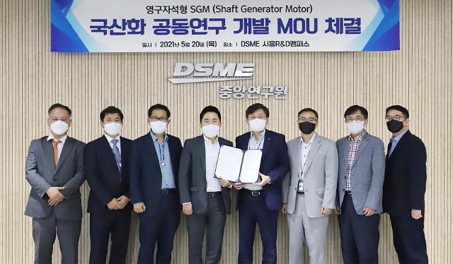 韩国加快船舶核心器材国产化速度 欲巩固全球造船业霸主地位