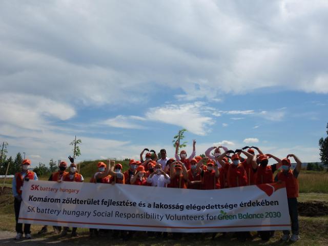 SK이노베이션 헝가리 법인, 지역사회 위한 자원봉사 첫발