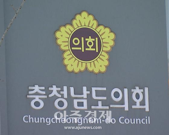 """충남도의회 행문위 """"예산 사용 우선순위는 민생 회복"""""""