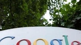 EU와 호주는 구글법이 있다… 국내 도입 필요성 제기…
