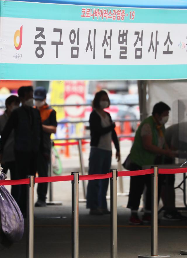 [코로나19] 서울 신규 확진자 132명…1차 접종율 29%
