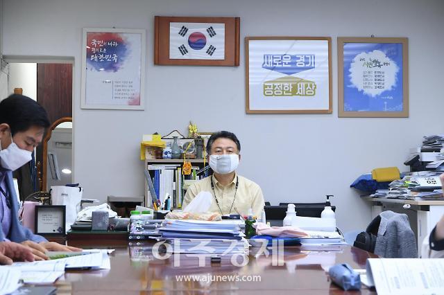 [경기 구리소식] 폐기물 자원 순환 개선 연구용역 최종보고회 개최