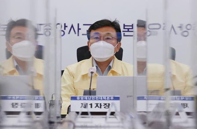 """방역당국 """"변이 바이러스 경고, 새 거리두기 '재유행' 예의주시해야"""""""