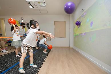 KT invigorates kindergarten children thru metaverse sports day