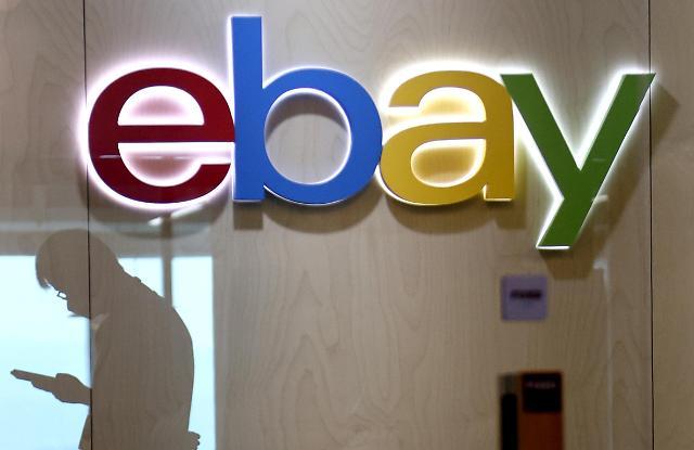 Naver退出收购eBay韩国 新世界或成最大赢家
