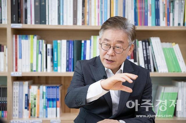 """이재명 경기도지사, """"국민의 힘, 부동산 전수조사 피하려 꼼수에 꼼수"""" 비판"""