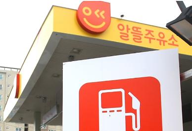 S. Korea raises obligatory mixing ratio of biodiesel for automotive diesel engines
