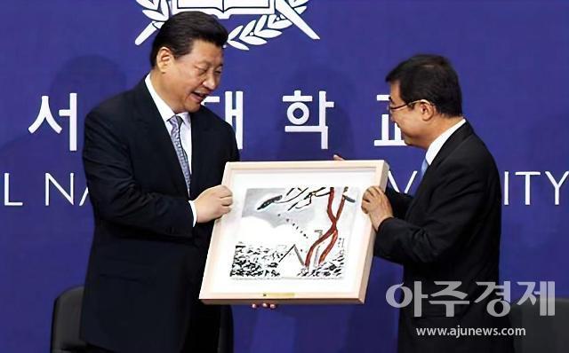 시진핑 주석에게 선물한 김병종 화백 작품, NFT 경매 출품
