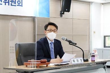 공수처 첫 행정심판위 열어…정보공개청구 안건 심의