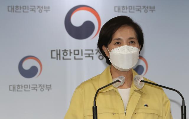유은혜, G20 교육장관회의서 교육 지속성 공동연구 제안