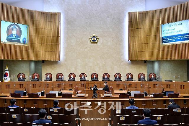 대법관 후보 17명 확정…정경심 재판 이승련·김경수 징역형 함상훈 포함