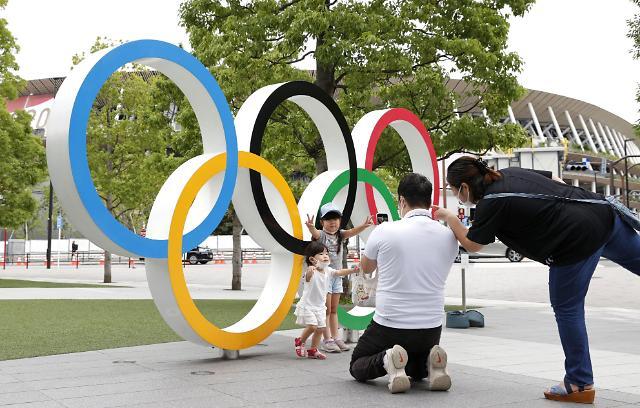 [포토] 한달 앞으로 다가온 도쿄 올림픽