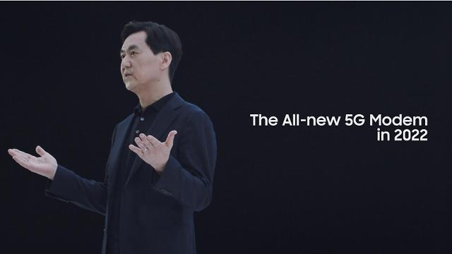 """""""5G 초격차도 삼성""""…차세대 핵심칩·기지국 등 新솔루션 대거 공개"""