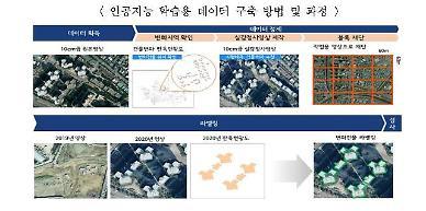 서울시, 하수관로 결함탐지에 전국 최초로 AI 활용