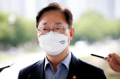 박범계 인사·직제개편 연동…기준은 검찰개혁