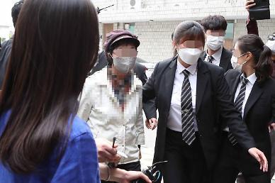 경찰, 윤석열 장모 사기 의혹 또다시 무혐의 결론
