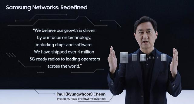 Samsung unveils new chips and radio for 5G end-to-end solutions