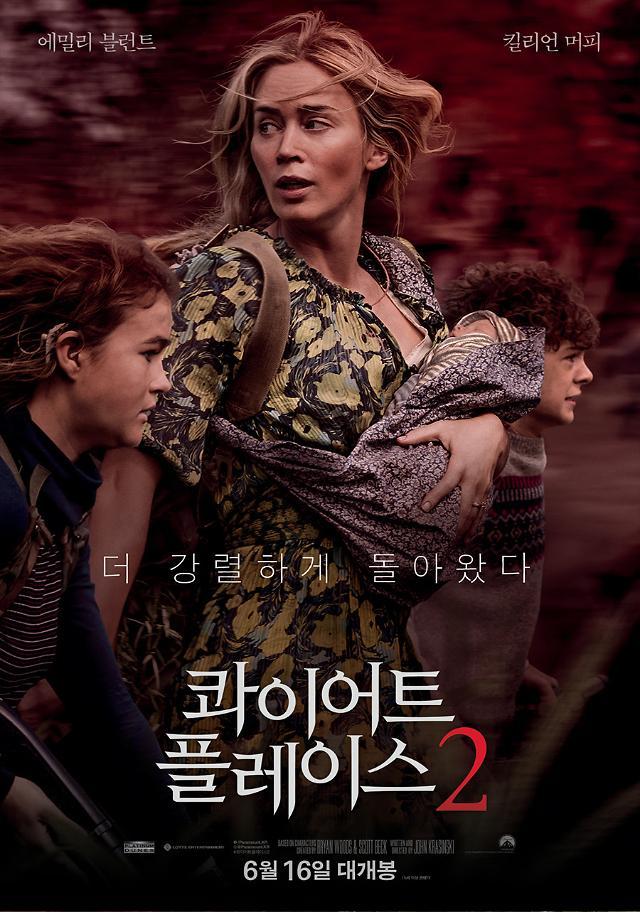 콰이어트 플레이스2 개봉 7일째 흥행 수익 1위…크루엘라 2위