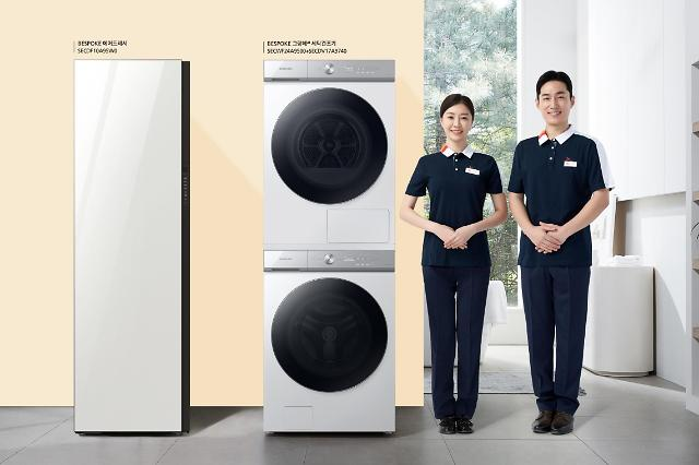 SK매직, 삼성 비스포크와 의기투합…'스페셜 렌털 서비스' 가동