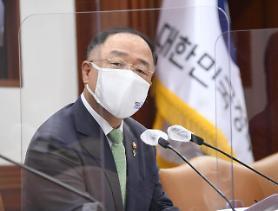 洪楠基副首相「政府、全国民への災難支援金支給は考慮せず」