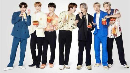 """麦当劳""""BTS套餐""""韩国销量突破120万套"""