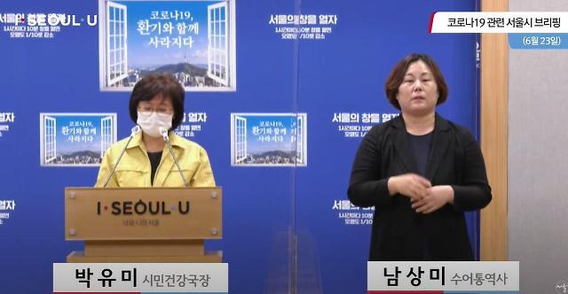 [코로나19] 서울 신규 확진자 217명 전날보다 103명↑…1차 예방접종 29.1%