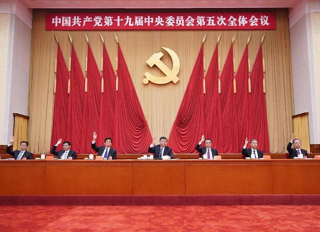 """[中공산당 100년] """"黨의 수족 기층조직 500만개…강력한 조직력 이유있네"""