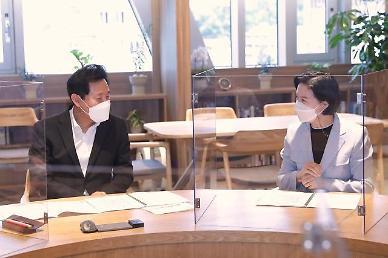 양천구청장, 오세훈 시장에 목동아파트 재건축 조속 추진 요청