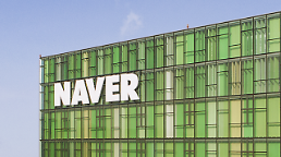 NAVER、イーベイコリアの買収戦から撤収
