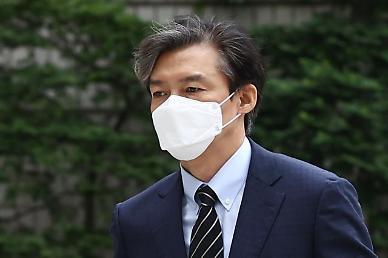 [뉴스분석] 김학의 사건 의혹 조국까지 소환한 檢...사실상 윗선조사 마무리