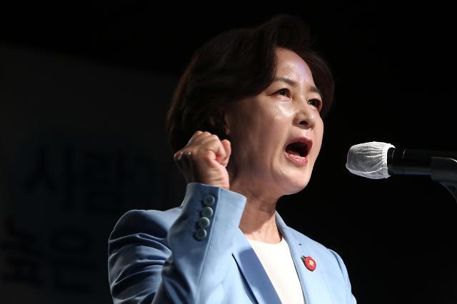 [포토] 추미애, 대선 출마 연설