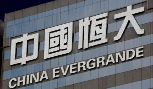 '유동성 위기' 중국 부동산 재벌 헝다 신용등급 강등 후폭풍