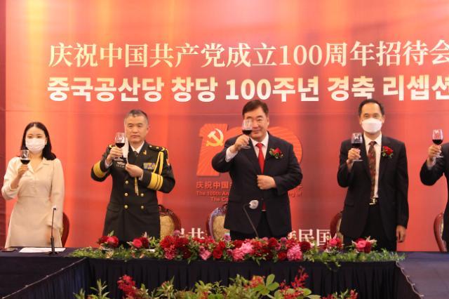 중국공산당 창당 100주년 경축 행사 개최...양국 우호단체 총출동